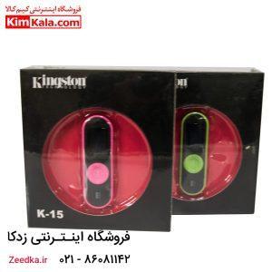 mp3-player-kingston-k15