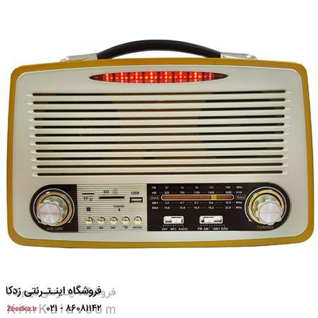 رادیو بلوتوثی