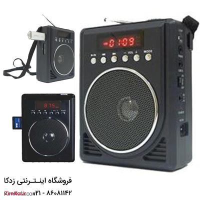 رادیو ساعت