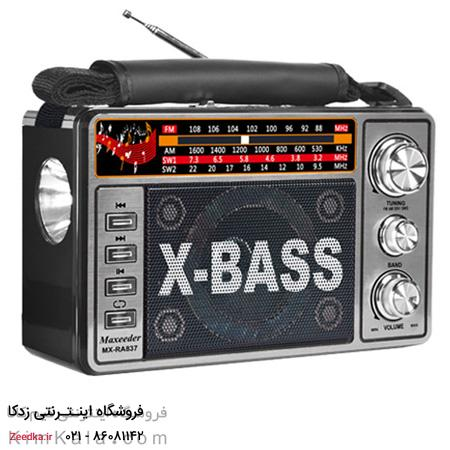 رادیو پرتابل مکسیدر