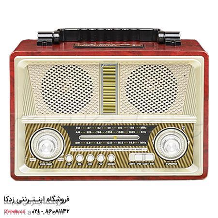 رادیو پخش پرتابل
